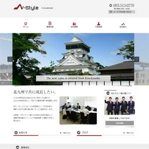 N-Style 株式会社 様